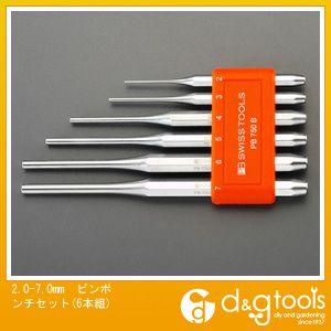 【送料無料】エスコ ピンポンチセット 2.0-7.0mm EA572CB 6本組