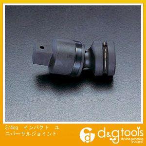 【送料無料】エスコ インパクトユニバーサルジョイント 3/4sq EA164E-1