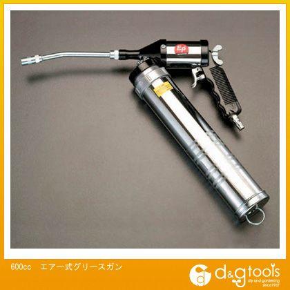 【送料無料】エスコ エアー式グリースガン 600cc EA166D