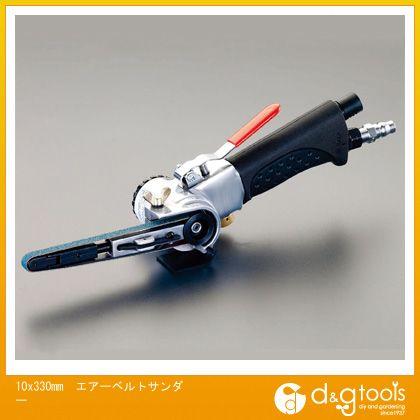 【送料無料】エスコ エアーベルトサンダー 10×330mm EA163KA