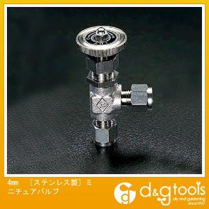 エスコ [ステンレス製]ミニチュアバルブ 4mm EA425CA-4 [ステンレス製]ミニチュアバルブ