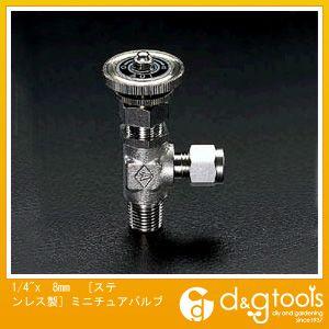 """エスコ [ステンレス製]ミニチュアバルブ 1/4""""×8mm EA425CC-8"""
