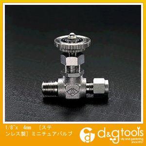 """エスコ [ステンレス製]ミニチュアバルブ 1/8""""×4mm EA425CD-4"""