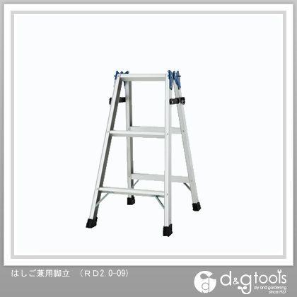 ハセガワアルミはしご兼用脚立標準タイプRD型3段   RD2.0-09