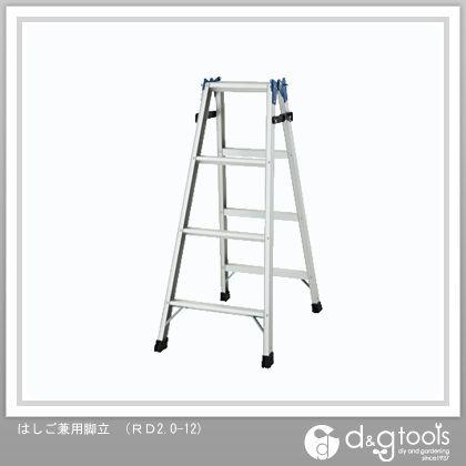 ハセガワアルミはしご兼用脚立標準タイプRD型4段   RD2.0-12