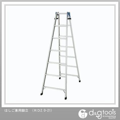 ハセガワアルミはしご兼用脚立標準タイプRD型7段   RD2.0-21