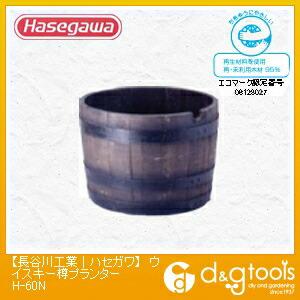 ウイスキー樽プランター(12893)   H-60N