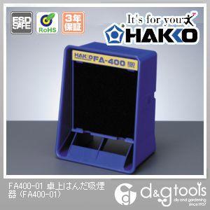 ハッコーFA-400100V2極接地プラグ   FA400-01