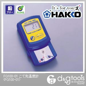 ハッコーFG-100(℃)   FG100-01