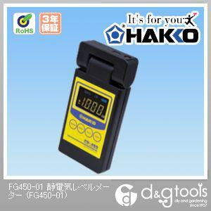 静電気レベルメーター   FG450-01