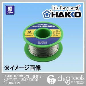 (キッコー巻きはんだステン)ステンレス用はんだ  1.2mm 500g FS404-02