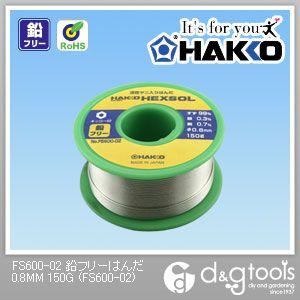 鉛フリーはんだIC・プリント基板用はんだ  0.8mm 150g FS600-02