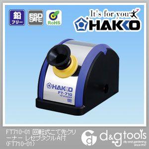 ハッコーFT-710100VレセプタクルA付   FT710-01