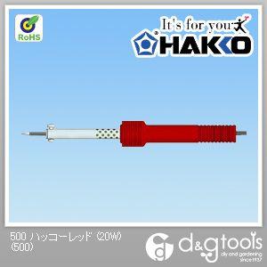 ハッコーRED100V-20W平型プラグ   500