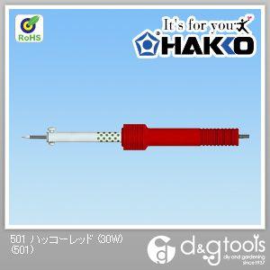 ハッコーRED100V-30W平型プラグ   501