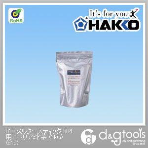 白光/HAKKO ハッコーメルタースティックポリアミド1KG入 330 x 217 x 74 mm 810