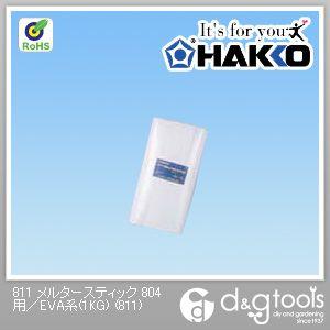 白光/HAKKO ハッコーメルタースティックEVA1KG入 288 x 137 x 58 mm 811