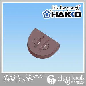 クリーニングスポンジ(FH-800用)   A1559