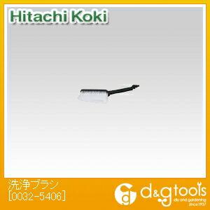 HiKOKI(日立工機) 洗浄ブラシ 0032-5406