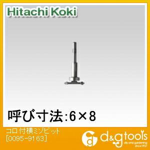 コロ付横ミゾビット   0095-9163