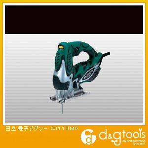 日立電子ジグソー   CJ110MV
