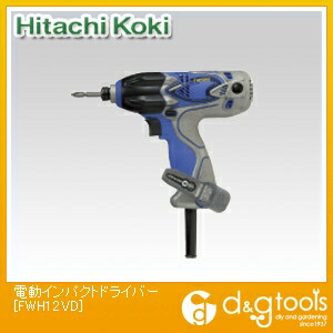 HiKOKI(日立工機) 電動インパクトドライバー FWH12VD