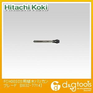 FCH30SD3用植木バリカンブレード  300mm 0032-7714