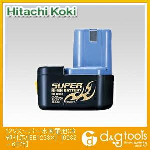 12Vスーパー水素電池(冷却対応)[EB1233X]   0032-6075