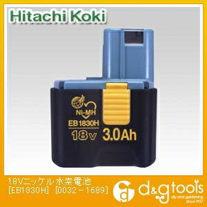 18Vニッケル水素電池[EB1830H]   0032-1689