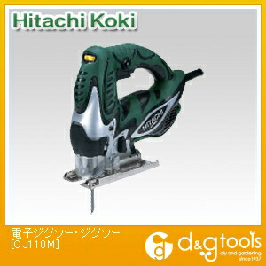 電子ジグソー・ジグソー   CJ110M