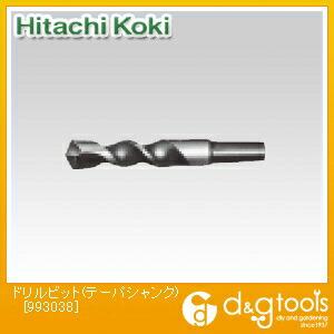 HiKOKI(日立工機) ドリルビット(テーパシャンク) 993038