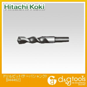 HiKOKI(日立工機) ドリルビット(テーパシャンク) 944462
