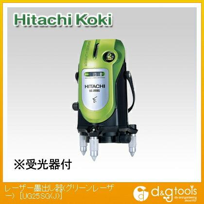 HiKOKI(日立工機) レーザー墨出し器(グリーンレーザー) UG25SG(J)