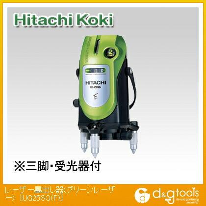 HiKOKI(日立工機) レーザー墨出し器(グリーンレーザー) UG25SG(F)