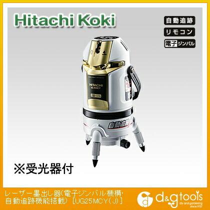 HiKOKI(日立工機) レーザー墨出し器(電子ジンバル機構・自動追跡機能搭載) UG25MCY(J)