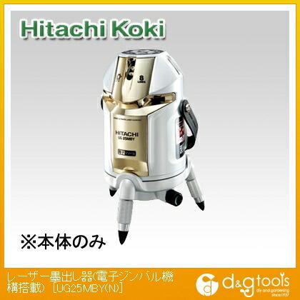 HiKOKI(日立工機) レーザー墨出し器(電子ジンバル機構搭載) UG25MBY(N)