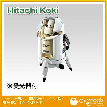 HiKOKI(日立工機) レーザー墨出し器(電子ジンバル機構搭載) UG25MBY(J)