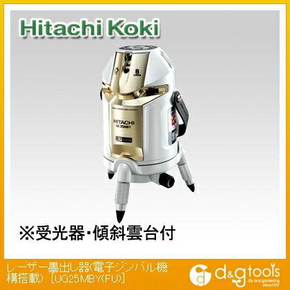 HiKOKI(日立工機) レーザー墨出し器(電子ジンバル機構搭載) UG25MBY(FU)