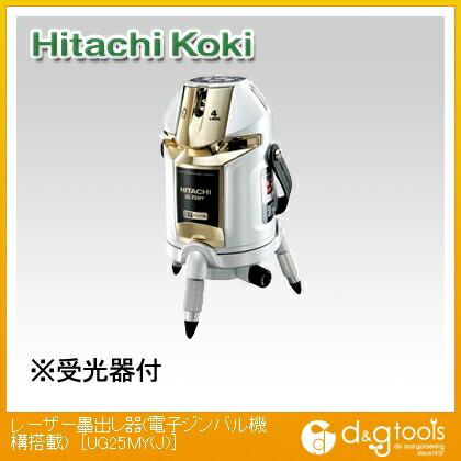 HiKOKI(日立工機) レーザー墨出し器(電子ジンバル機構搭載) UG25MY(J)
