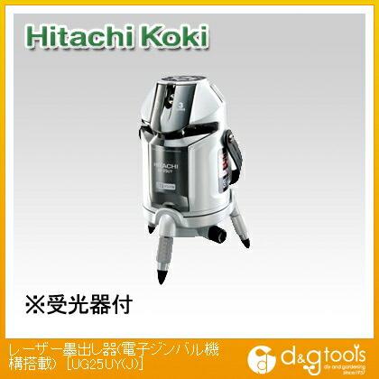HiKOKI(日立工機) レーザー墨出し器(電子ジンバル機構搭載) UG25UY(J)