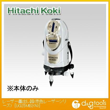 HiKOKI(日立工機) レーザー墨出し器(赤色レーザーシリーズ) UG25MB2(N)