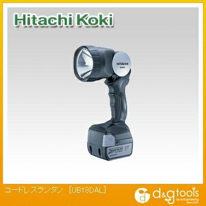 HiKOKI(日立工機) コードレスランタン UB18DAL