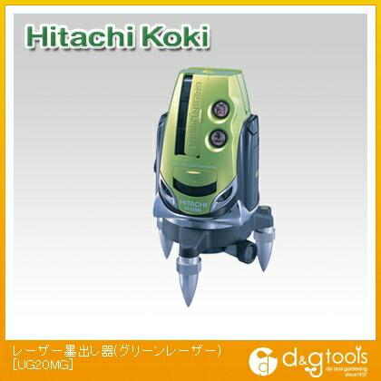レーザー墨出し器(グリーンレーザー)   UG20MG