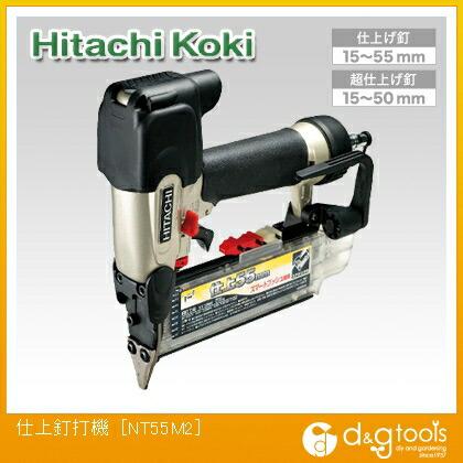 HiKOKI(日立工機) 日立仕上釘打機 NT55M2
