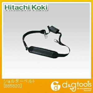 HiKOKI(日立工機) ショルダーベルト 885820
