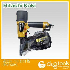 高圧ロール釘打機   NV100H