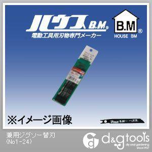 ハウスB.M兼用ジグソー替刃10枚入り鉄工用NO124   No1-24 10 枚