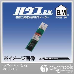 ハウスB.M兼用ジグソー替刃10枚入り鉄工用ロングNO1-24L   No1-24L 10 枚
