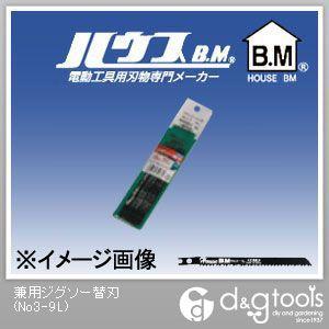 ハウスB.M兼用ジグソー替刃10枚入り木工用ロングNO39L   No3-9L 10 枚