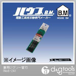 ハウスB.M兼用ジグソー替刃10枚入りステンレス用NO624   No6-24 10 枚
